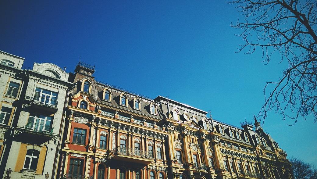 Kyiv Architecture, Kyiv Streets, Ukraine
